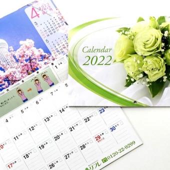 【カレンダープレゼント】オリジナルカレンダー2022を定期コースお買い物の方全員にプレゼント